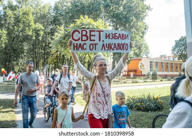 Gomel, Belarus, 23.08.20: Peaceful protests in Belarus. Presidential elections in Belarus 2020. Girl with a poster