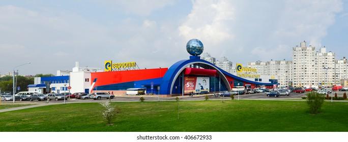 GOMEL, BELARUS - APRIL 14, 2016: Hypermarket Euroopt on the street Khatayevich, Gomel, Belarus