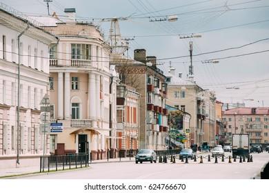 Gomel, Belarus - April 17, 2017:  Traffic On Kirova Street In Gomel, Belarus