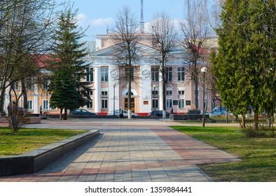 GOMEL, BELARUS - APRIL 3, 2017: Building of Technical School (architect S.D. Shabunevsky, year of construction - 1909). Now - Gomel State Polytechnic College, Biletsky Street, 6