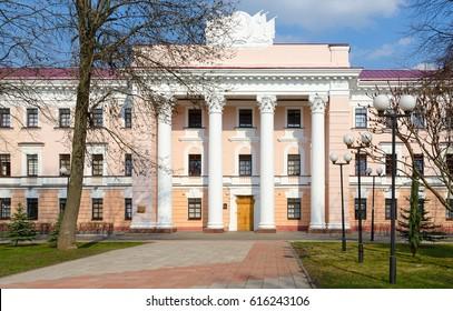 GOMEL, BELARUS - APRIL 3, 2017: Building of State Security Committee of Gomel region, Bileckogo Street 1, Gomel, Belarus