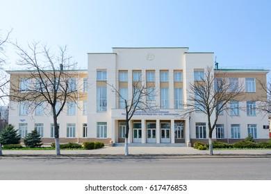 GOMEL, BELARUS - APRIL 3, 2017: Gomel State Pedagogical College named after L.S. Vygotsky