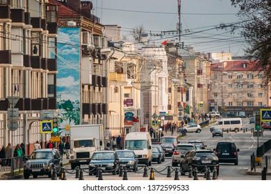 Gomel, Belarus - April 8, 2019: Traffic On Kirova Street In Gomel, Belarus