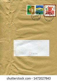 GOMEL, BELARUS - AUGUST 06, 2019: Old envelope which was dispatched from China to Gomel, Belarus, August 06, 2019.