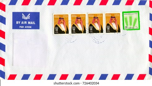 GOMEL, BELARUS - AUGUST 12, 2017: Old envelope which was dispatched from Kingdom of Bahrain to Gomel, Belarus, August 12, 2017.