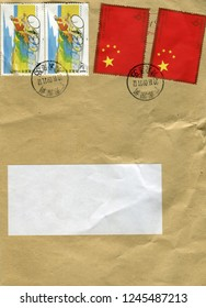 GOMEL, BELARUS - AUGUST 12, 2018: Old envelope which was dispatched from China to Gomel, Belarus, August 12, 2018.
