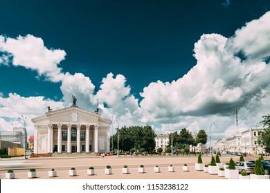 Gomel, Belarus. Building Of Gomel Regional Drama Theatre On Lenin Square In Summer Day.
