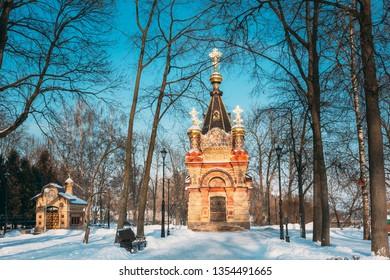Gomel, Belarus. Chapel-tomb of Paskevich (1870-1889 years) in Gomel, Belarus. Winter season