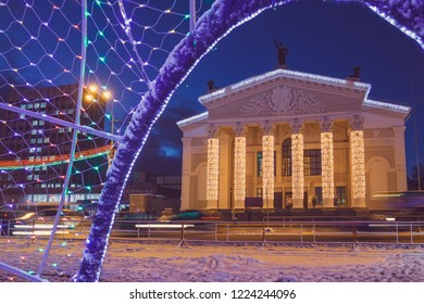 Gomel, Belarus - December 20, 2017: Drama Theater in New Year's decorations and garlands for the new year