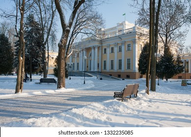 GOMEL, BELARUS - JANUARY 06, 2016: Rumyantsev - Paskevich palace in Christmas in Gomel, Belarus