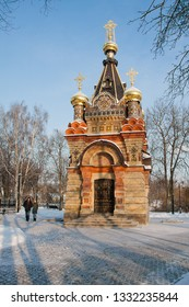 GOMEL, BELARUS - JANUARY 06, 2016: Rumyantsev - Paskevich chapel in Christmas in Gomel, Belarus