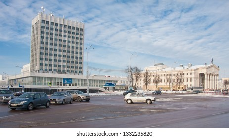 GOMEL, BELARUS - JANUARY 08, 2016: Central square of Gomel city in Christmas in Gomel, Belarus.
