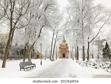 GOMEL, BELARUS - JANUARY 23, 2018: Shrine at the Cathedral of Peter and Paul in the city park in icy frost