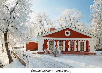 GOMEL, BELARUS - JANUARY 23, 2018: The building The Museum of Folk Art in the city park in icy frost