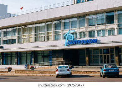 GOMEL, BELARUS - July 04, 2015: Logo of Republican Enterprise Beltelecom is telecommunication company that represents voice communication, data transmission, hosting and other services (Byfly, ZALA)