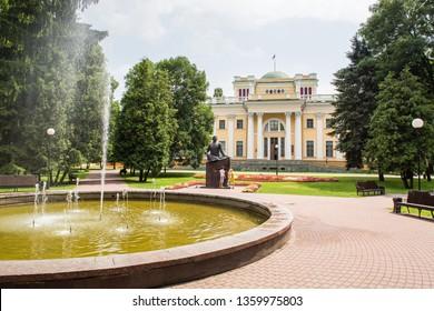 Gomel, Belarus - JULY 09 2015: Palace of Rumyantsev - Paskevich in Gomel city park
