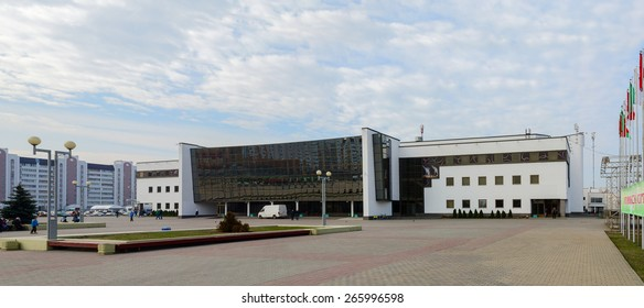 GOMEL, BELARUS - MARCH 27, 2015: Unidentified people are near the contemporary Ice Palace of Sports in Gomel, Belarus.Was put into operation May 22, 2000, capacity of Palace 2760 spectators
