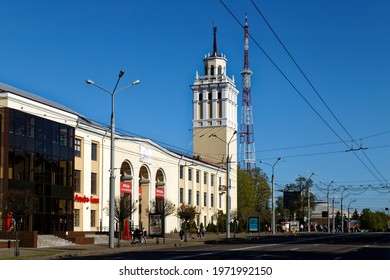 "Gomel, Belarus - may 10, 2021: Factory tower ""8 Marta"", made in the ""late Stalinist"" style. 1950s built."