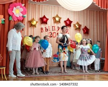 GOMEL, BELARUS - MAY 23, 2019: Children's concert matinee dedicated to the end of kindergarten. Issue 2019.