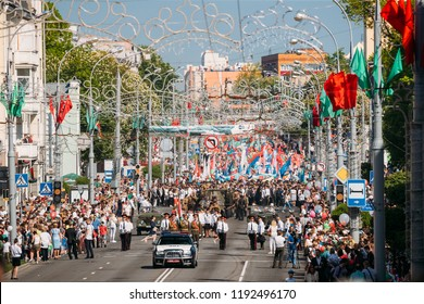 Gomel, Belarus - May 9, 2018: Ceremonial Procession Of Parade. Military And Civilian People On The Festive Decorated Street. Celebration Victory Day 9 May In Gomel Homiel Belarus.