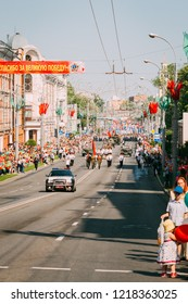 Gomel, Belarus - May 9, 2018: Soviet street in the city of Gomel on which the Victory Parade moves on May 9