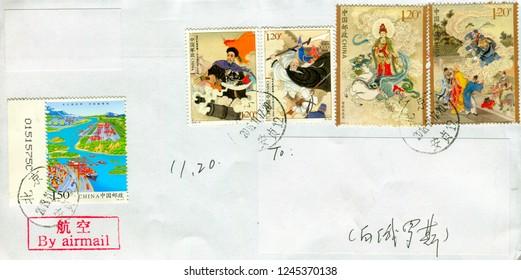 GOMEL, BELARUS - NOVEMBER 12, 2018: Old envelope which was dispatched from China to Gomel, Belarus, November 12, 2018.
