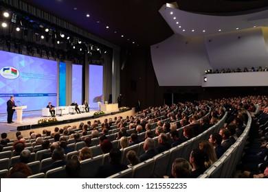 GOMEL, BELARUS - Oct. 26, 2018: President of Ukraine Petro Poroshenko speaks during the First Forum of the Regions of Ukraine and Belarus, in Gomel