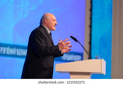GOMEL, BELARUS - Oct. 26, 2018: President of Belarus Alexander Lukashenko speaks during the First Forum of the Regions of Ukraine and Belarus, in Gomel