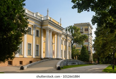 Gomel. Belarus. The palace in Gomel Park. September. 02. 2017. The main attraction of Gomel is the Palace of Rumyantsevs and Paskevichs in the park of Lunacharsky
