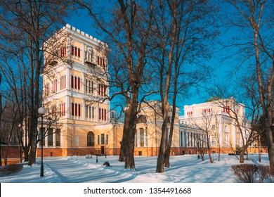 Gomel, Belarus. Rumyantsev-paskevich Palace In Snowy City Park In Gomel, Belarus. Winter Season. Sunny Day