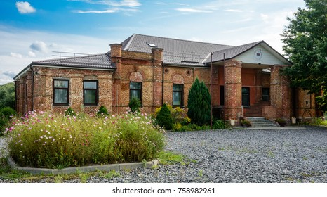 Gomel. Belarus. September. 03.2017. House manager or winery. The building was built in the XVIII century in a pseudo-Gothic style. Manor and park complex Boguslavsky folwark. Boguslavskaya manor.