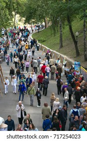 GOMEL, BELARUS - September 16, 2017: Holiday City Day. Many people walk in the park