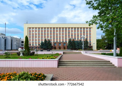 GOMEL, BELARUS - SEPTEMBER 24, 2016: Building of Gomel State Medical University, Belarus