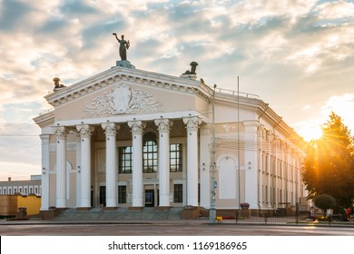 Gomel, Belarus. Sun Shining Above Building Of Gomel Regional Drama Theatre On Lenin Square In Summer Day.