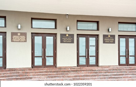 GOMEL, REPUBLIC BELARUS - June 19.2016: Administration Building Board of Deputies and the election commission