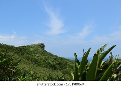 Gongliao District, New Taipei, Taiwan - Apr. 30, 2020: Landscape at Cape Santiago Lighthouse, Taiwan