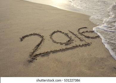 good bye  2016,happy 2017