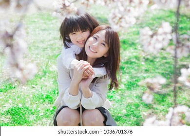 Good Japanese parent and child of the relationship