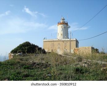 Gordan (also called Giordan or Ta' Gurdan) Lighthouse, Gozo, Malta. Europe
