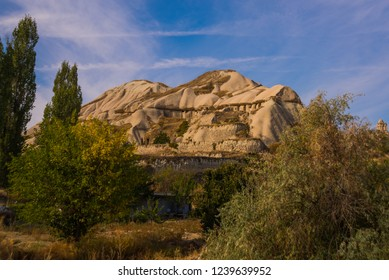GOREME, TURKEY: Rock houses and churches in Goreme national Park. Fairy Chimney