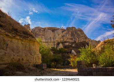 GOREME, TURKEY: Rock houses and churches in Goreme national Park. Fairy Chimney in a beautiful valley