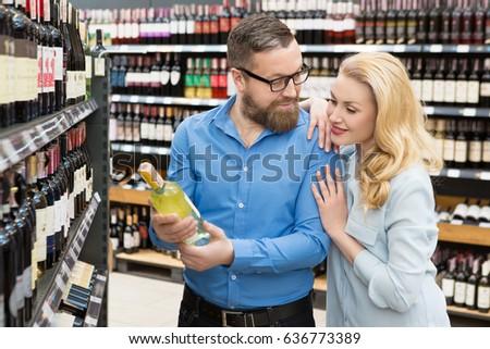 Mature wine store