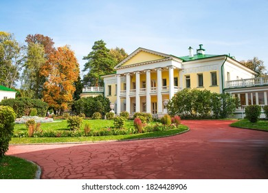 The Gorki Leninsky historical Museum-reserve is a Museum of V. I. Lenin, where the Soviet leader died in 1924. Architecture of the Park. Popular tourist attraction. September 2020, Moscow region.