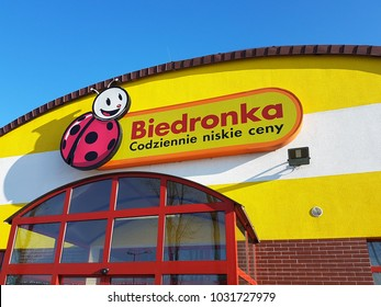 Gorlice, Poland - February 19, 2017: Exterior view of the Biedronka supermarket with the logo situated on the top of the entrance. Biedronka is a supermarket chain in Poland owned by Jeronimo Martins.