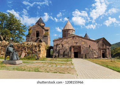Goshavank-Armenian medieval monastery complex XII-XIII centuries in the village of Gosh in Armenia.