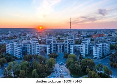 GOSPROM building on Svoboda Square in the city of Kharkov - Shutterstock ID 1800473443