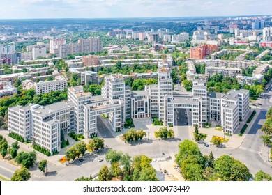 GOSPROM building on Svoboda Square in the city of Kharkov - Shutterstock ID 1800473449