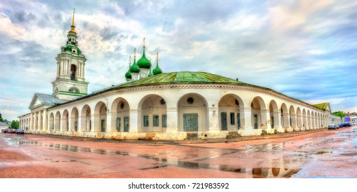 Gostiny Dvor, provincial Neoclassical trading arcades in Kostroma, the Golden Ring of Russia