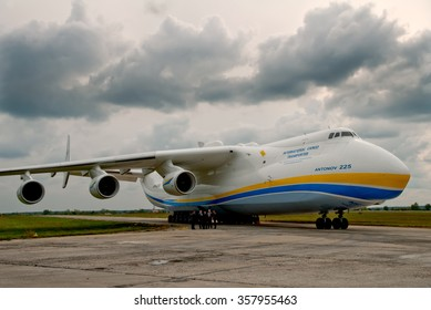 Gostomel, Ukraine - September 30, 2010. Antonov-225 - the largest cargo plane in the world on the runway in the airport