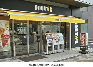 GOTANDA, TOKYO - AUGUST 23, 2014: Doutor coffee shop is the largest cafe chain in Japan, although the World's biggest Starbucks is gaining popularity more day by day.